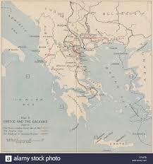 World War 2 Map by Operation Marita 1941 Greece And The Balkans World War 2 1956