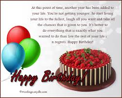 birthday cards and messages winclab info