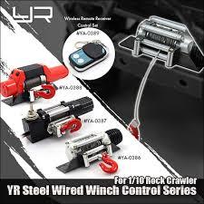 yeah racing 1 10 rc rock crawler hd full metal steel wired winch