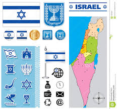 Isreal Map Israel Map Stock Vector Image 43869907