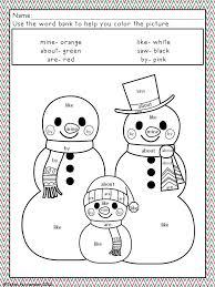 word coloring sheets