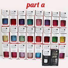 gel nail polish ebay
