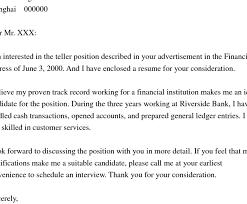 resume teller resume elegant teller resume responsibilities