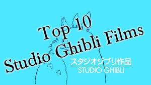 top 10 studio ghibli movies youtube