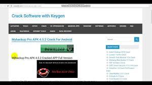 mybackup pro apk free mybackup pro apk 4 5 2 pc android free