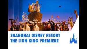 the lion king premiere shanghai disney resort youtube