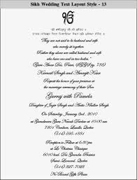 sikh wedding invitations sikh wedding invitations sikh wedding invitations with sensational