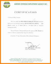 no objection certificate india format noc letter for job proposal plan template birthday itinerary template