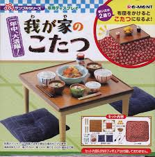 tion figurez re ment miniature japanese kotatsu low table cushion
