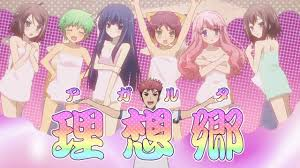 baka and test image episode 6 jpg baka to test to shoukanjuu wiki fandom