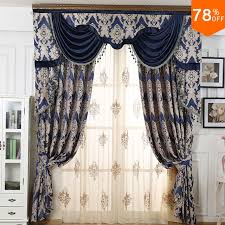 Demask Curtains Magnetic Curtains Magnet European Shading Damask Curtains
