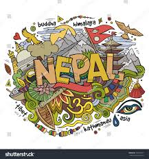nepal country hand lettering doodles elements stock vector