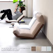 Floor Chairs Zaisu Chair Made In Japan Beach Sets Reclining Personal