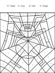 busy making spider webs preschool spider webs spider
