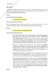 best internship cover letter cover letter opening paragraph