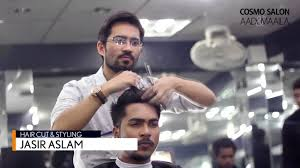 haircut deals lahore jasir aslam at cosmo lahore grooming and hair salon for men