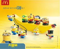 wts original mcdonald u0027s minion 2015 china