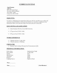 copy of a resume format 2 experience certificate format doc for computer operator copy