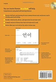 korean in a flash kit volume 1 in a flash tuttle soohee kim