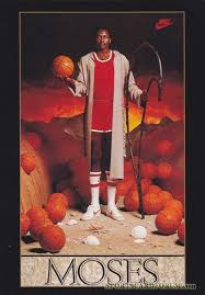 scf 1994 deck nike poster cards nnoc moses malone moses