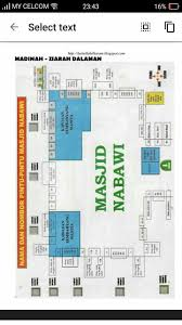 Floor Plan Of A Mosque by 106 Best Mosques Around The World Images On Pinterest Beautiful