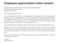 suspension notice to employee all the best suspension in 2017