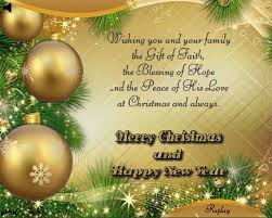 wishes office merry happy new year 2018 quotes