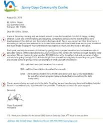 25 unique donation letter samples ideas on pinterest