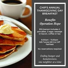chip s t giving day breakfast benefits op
