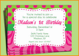 invitation samples for birthday choice image invitation design ideas