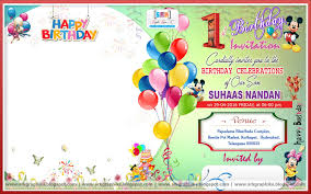 Invitation Card Download Psd 8 5 Birthday Invitation Card Srk Graphics