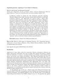 lexisnexis bee certificate negotiating apostasy applying to u201cleave islam u201d in malaysia pdf