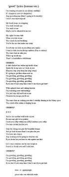 exo growl lyrics it s exo on twitter trans exo growl lyrics cr ggunjongin http