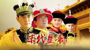 the last ป ย จ กรพรรด โลกไม ล ม the last emperor vzmart