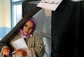 fermeture des bureaux de vote elections au maroc fermeture des bureaux de vote libération