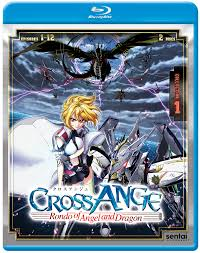 ange rondo of angels and dragons collection 1 blu ray