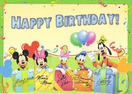 birthday card wallpaper wallpapersafari