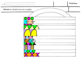 Gloups graphisme dans des interlignes  école maternelle Gellow