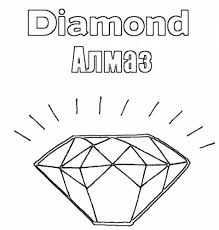 diamond ring coloring pages jewelry coloring pages to download and print for free