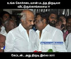 Captain Vijayakanth Memes - memes collection tamil funny comments