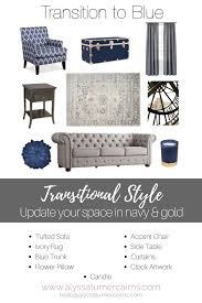 Home Design Elements How To Add Transitional Design Elements To Your Home U2014 Alyssa