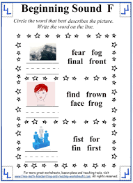 Beginner Reader Worksheets F Letter Activities U0026 Worksheets