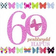 60th birthday cards u2013 siop cwlwm