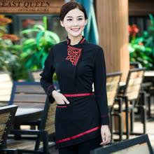 online get cheap restaurants uniforms aliexpress com alibaba group