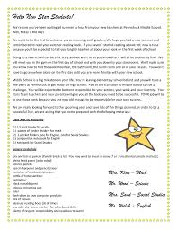 teacher introduction letter to students