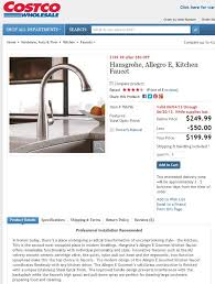 hansgrohe kitchen faucet at costco kitchen design