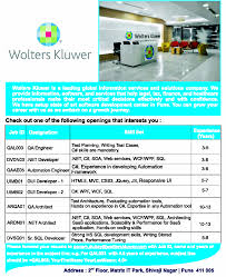 Fresher Jobs Resume Upload by Jobs In Wolters Kluwer Vacancies In Wolters Kluwer Opportunities