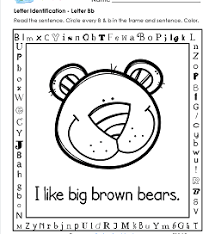 letter identification worksheets letter recognition alphabet