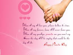 Love Quotes For Wedding Speech by Happy Promise Day 2017 Wishes Best Quotes Sms Facebook Status