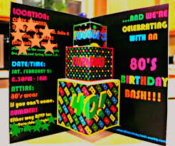 Card Party Invitation 80s Theme Party Invite Pop Up 80s Invitation 80s Card Retro